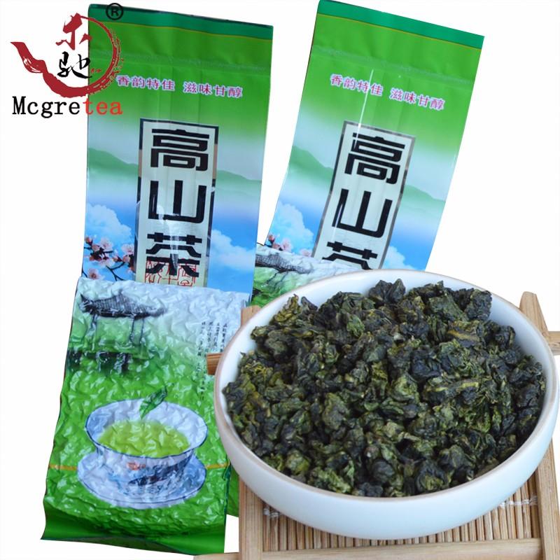 mcgretea free shipping 250g far from pretty tea raw tea