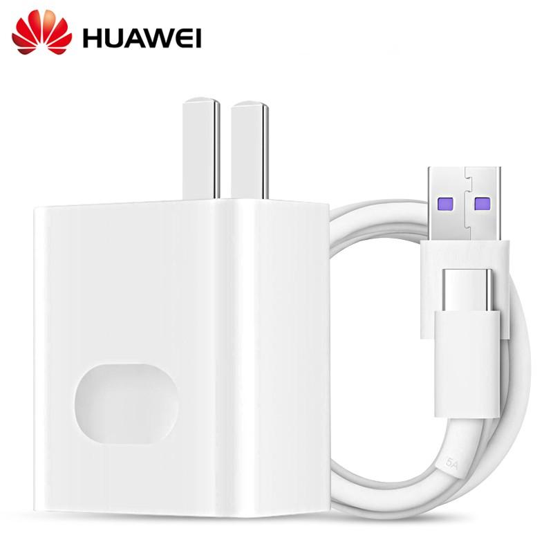 GANGXUN Зарядное устройство и кабель