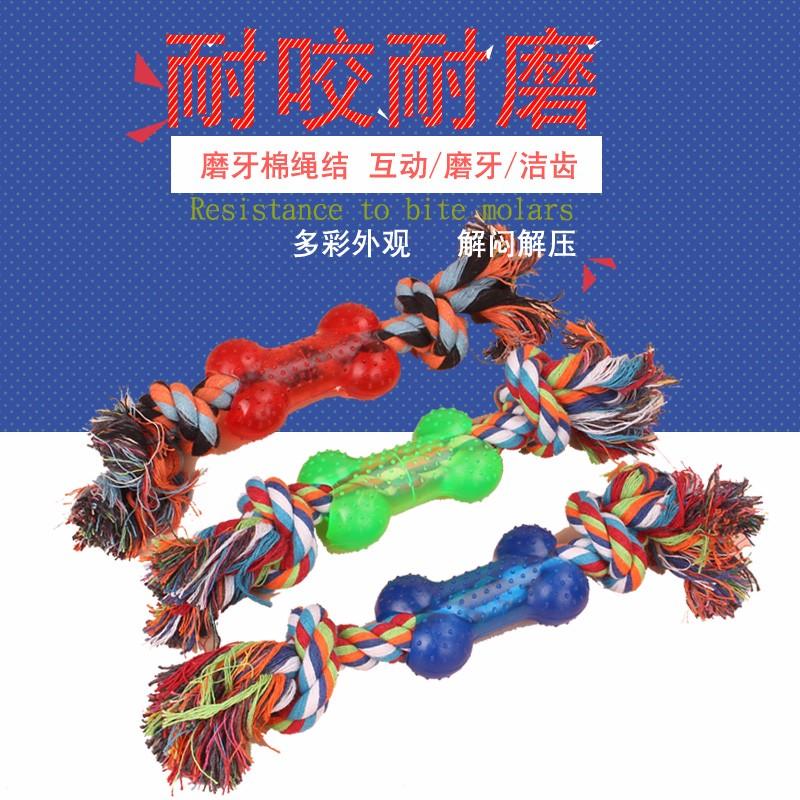 kangfeng приют для животных щелково