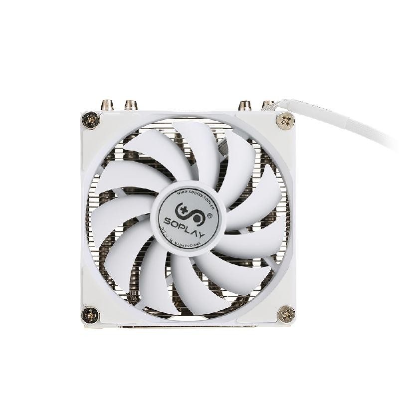 Netac White 90x90x25mm 12v 4pin computer pc cpu silent cooling cooler case fan