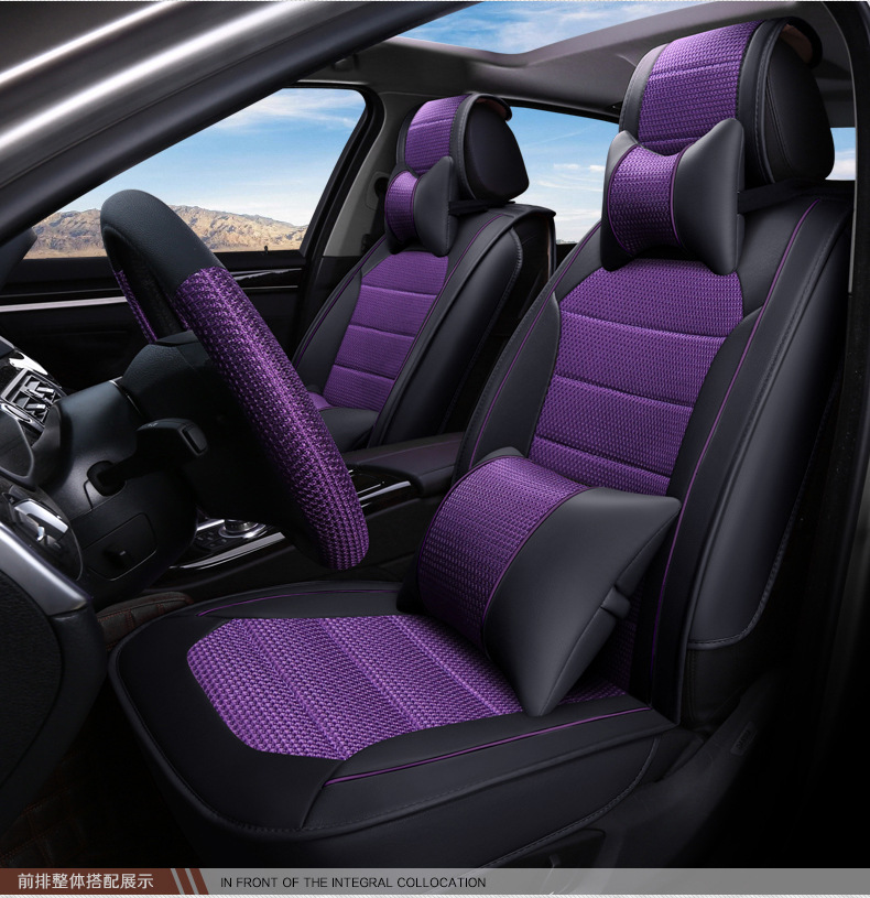 To Your Taste auto accessories Mediumpurple Романтическая свадьба