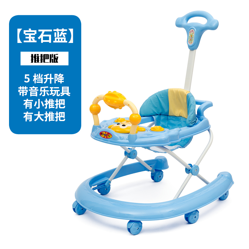 Синий цвет 7-9 месяцев baby pediatric walker 6 7 18 months anti rollover multi function scooter with music toy car