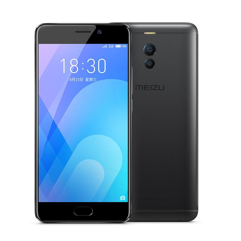 MEIZU Золотистый Стандарт смартфон meizu m6 note золотистый 5 5 16 гб lte wi fi gps