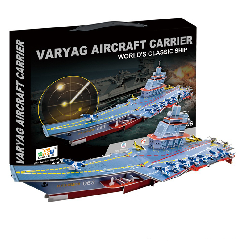 Высшая японская авианосца 1 700 proportion assembly model warship retrofit parts japanese battleship nagato toys