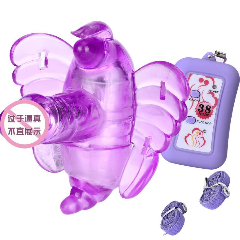 фиолетовый вибратор lixi 300 5% 7 12515