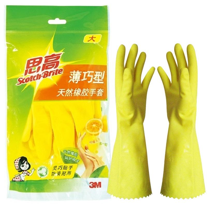 JD Коллекция 3M большие перчатки для домашних работ dia 400mm 900w 220v w 3m psa