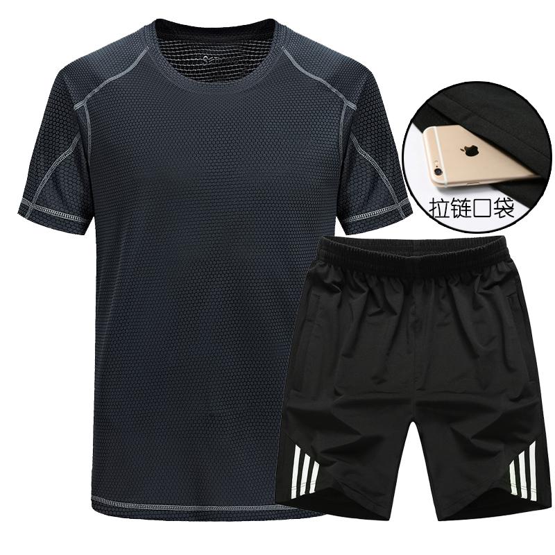 DINGBING Темно-серые черные брюки и белые полоски XXXL