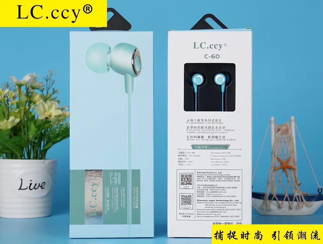 GANGXUN Blue audio technica ath ls50is 15119537 внутриканальные наушники red