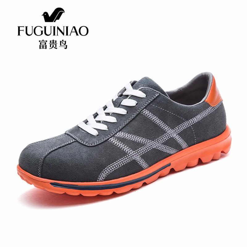 FUGUINIAO Угольно-серый 43 обувь ламода