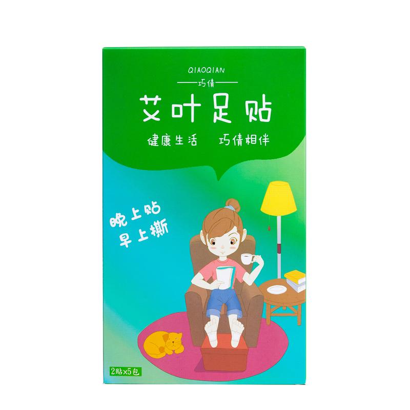 JD Коллекция Наклейка для ног Ai Ye По умолчанию Joycollection