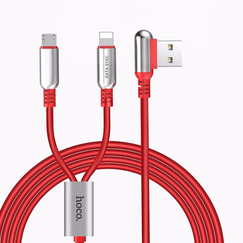 HOCO красный 15 м кабель