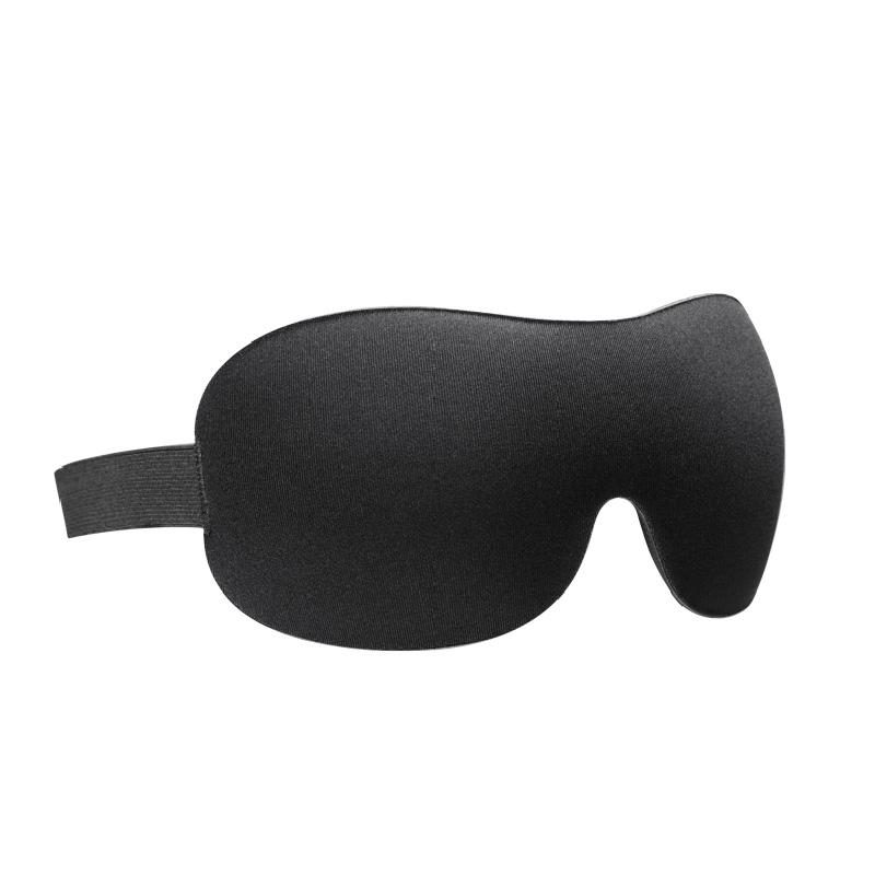 JD Коллекция Маска для глаз черная дефолт eye massager massage device eye mask essence absorber