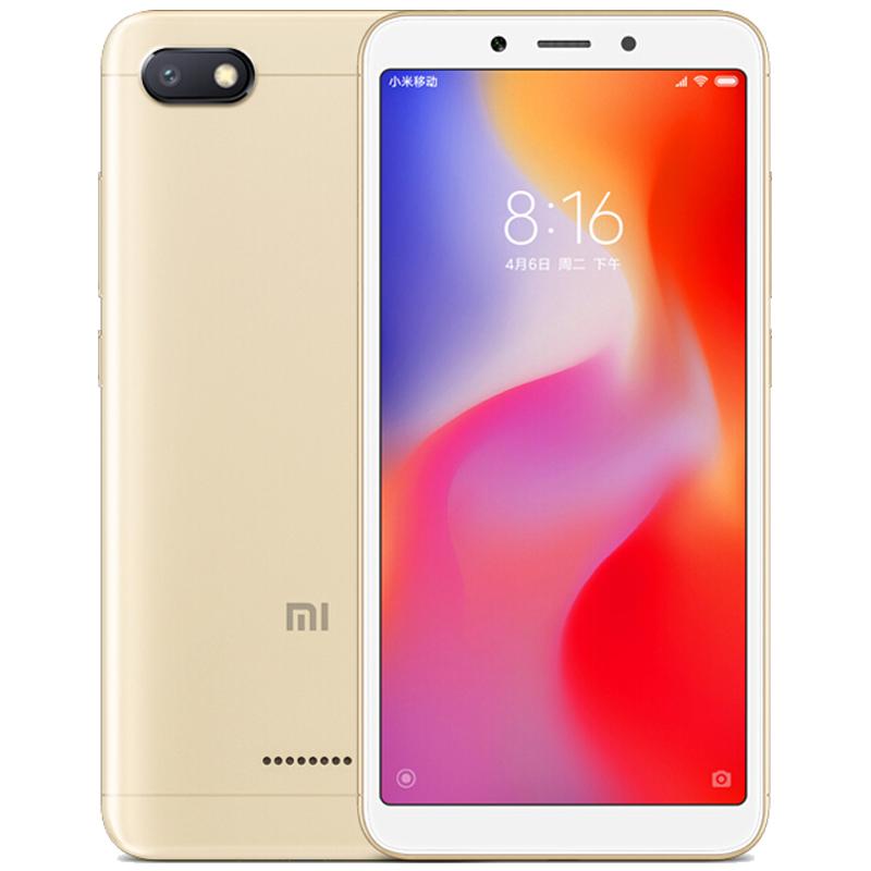 JD Коллекция Золотой 3GB 32GB 360 телефон vizza полное солнце золото netcom 4gb 32gb 4g mobile unicom telecom мобильный телефон двойной карты двойной режим ож