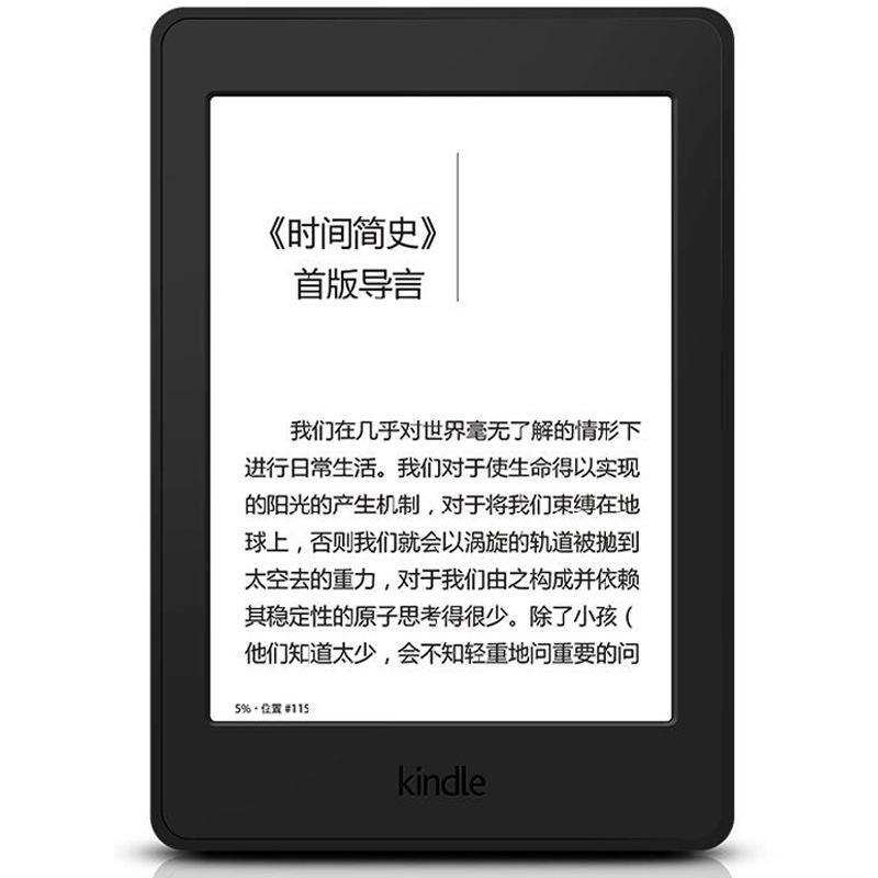 JD Коллекция электронная книга pocketbook 626 plus grey 6 e ink carta 1024x758 touch screen 1ghz 256mb 4gb microsdhc подсветка дисплея