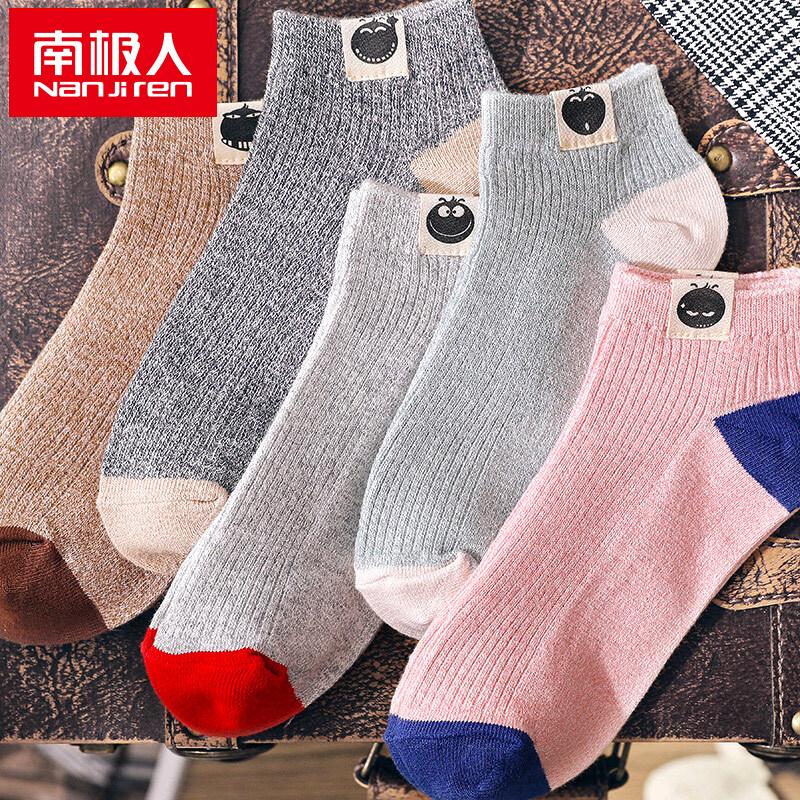 Хлопковые носки JD Коллекция Цветные носки Средний код фото