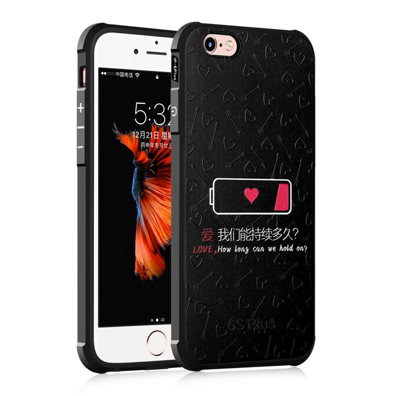 goowiiz Любовь аккумулятор iPhone 6 6s аккумулятор для телефона pitatel seb tp321