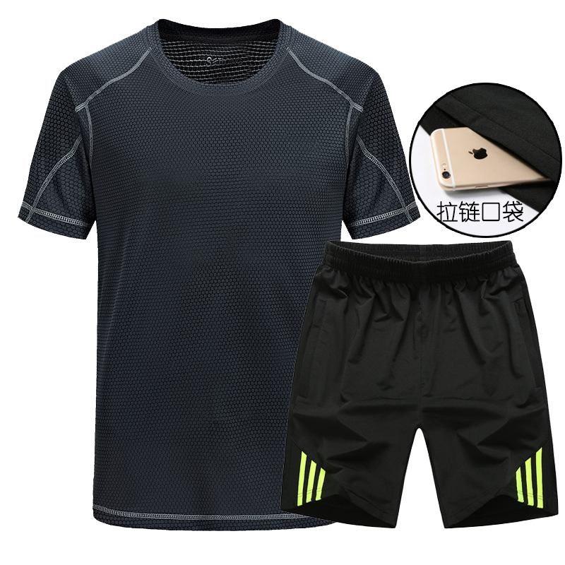 DINGBING Темно-серый черный брюки зеленые полосы XXXL yu zhaolin qiuyi qiuku мужской теплый костюм мужской круглый воротник осенняя одежда теплый нижнее белье мужской черный xxxl