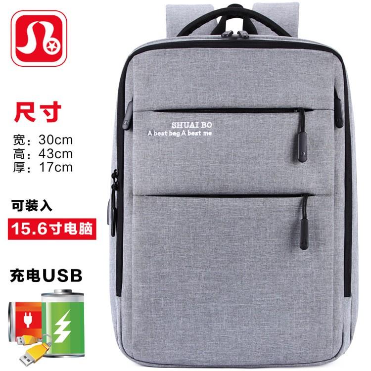 Giantex Серый ноутбук