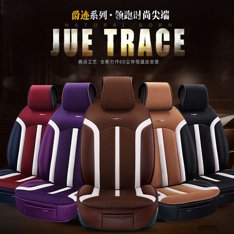 To Your Taste auto accessories Black Виды спорта kalaisike leather universal car seat covers for honda all models crv xrv odyssey jazz city crosstour civic crider fit accord