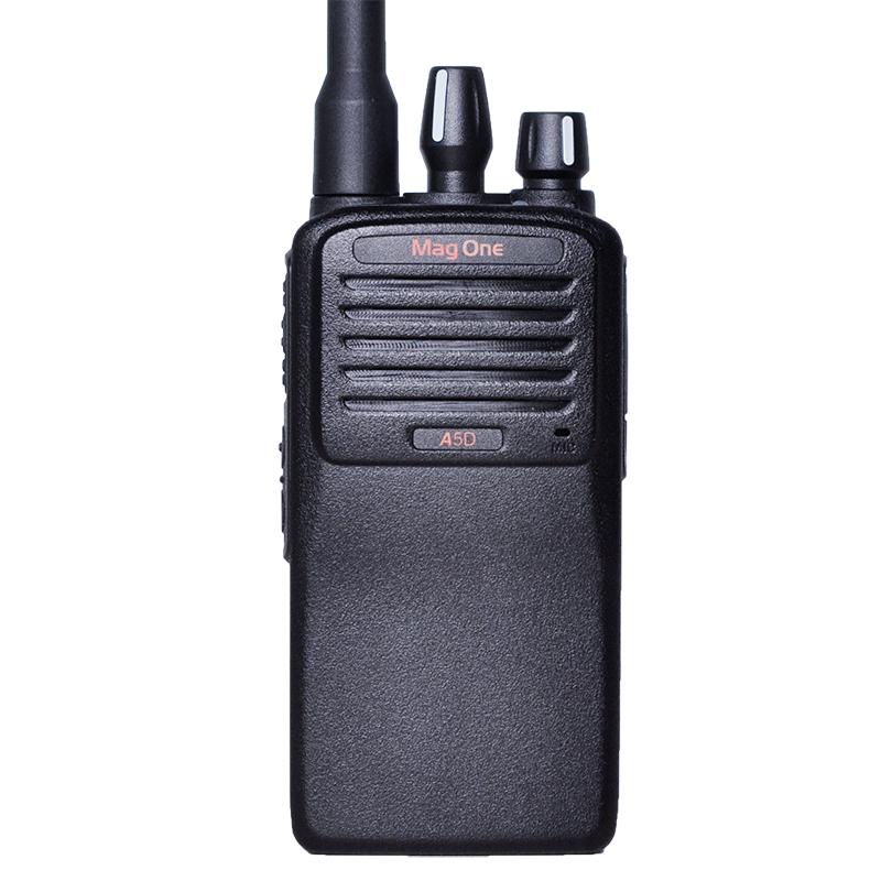 MOTOROLA Черный профессиональная цифровая рация motorola dp4601