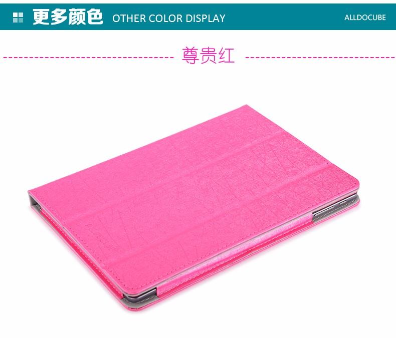 CUBE розовый power cube mini pcm 2 1 8m black