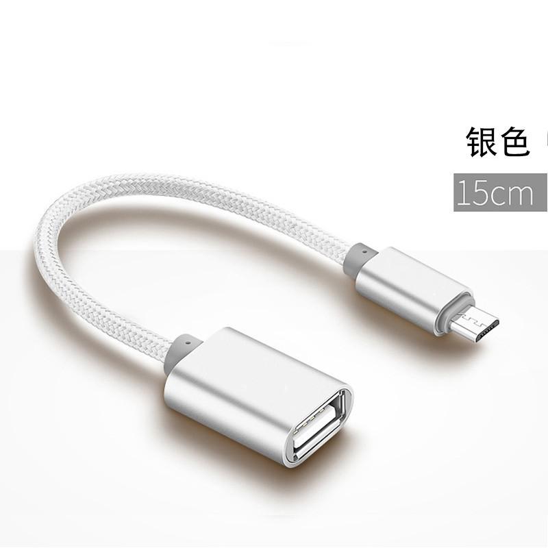 STARYIFU Серебряный эндрюс moqi si micro usb otg кабель кабель для зарядки телефонная линия metrohm планшетный пк u читатель диска клавиатуры геймпад кабель 1 метр белый