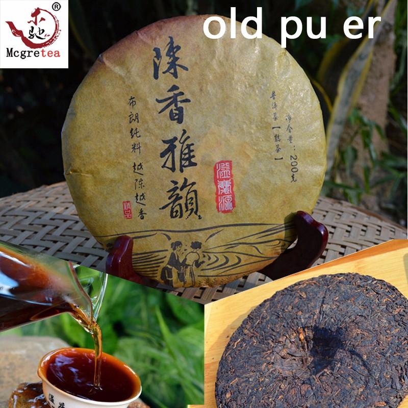 mcgretea 357g puerh tea 2007 year ripe puer gi certificate pu er a3pc140 free shipping