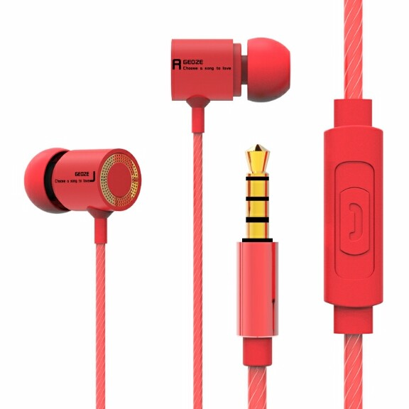JUEJA Red audio technica ath ls50is 15119537 внутриканальные наушники red
