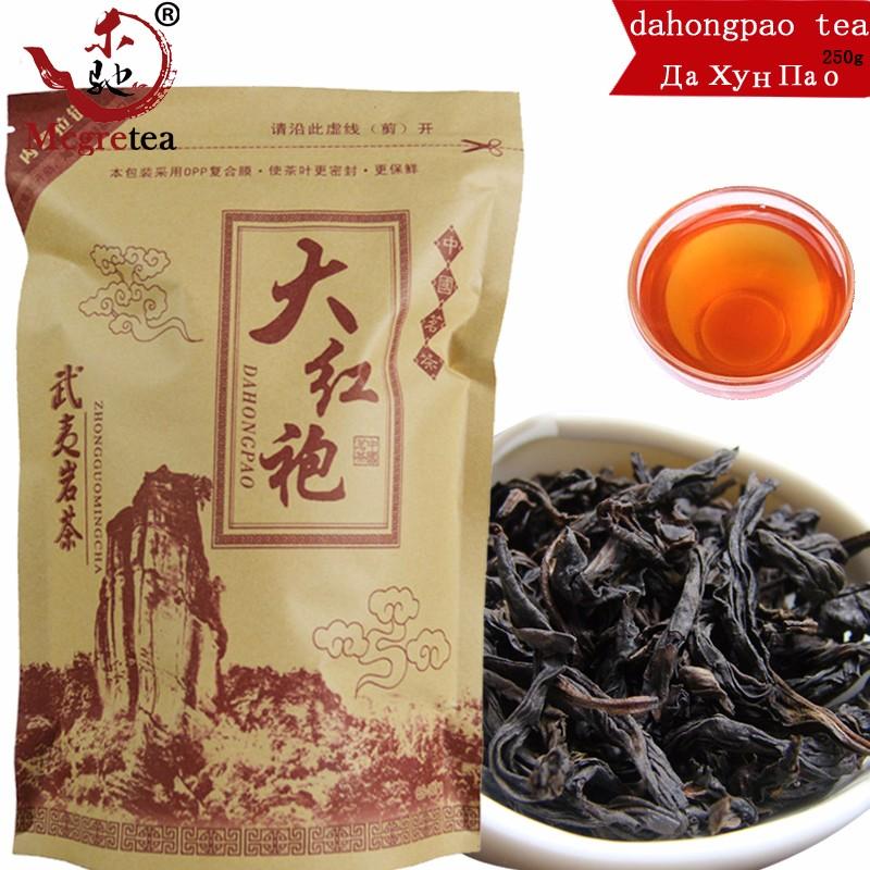 mcgretea oolong wu yi yan cha da hong pao new tea 50g 1016027
