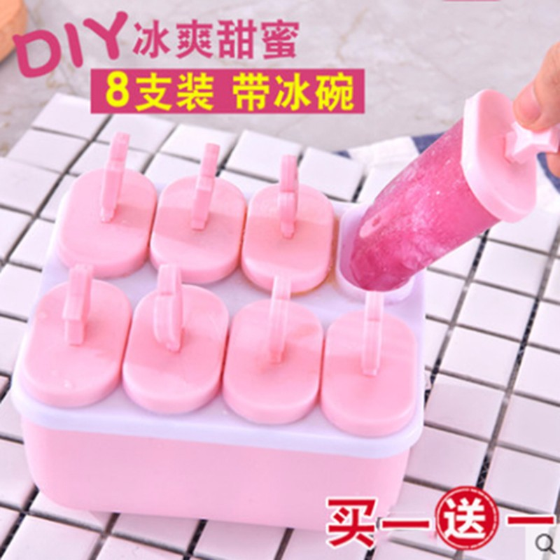 kangfeng Серебристый цвет kitchen tools plastic meat diy mold