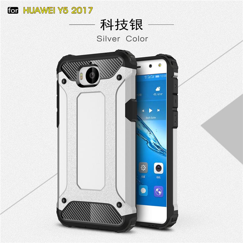goowiiz Серебряный HUAWEI Y5 2017 смартфон huawei y5 2017 mya u29 2 16gb gold золотой 51050nfe
