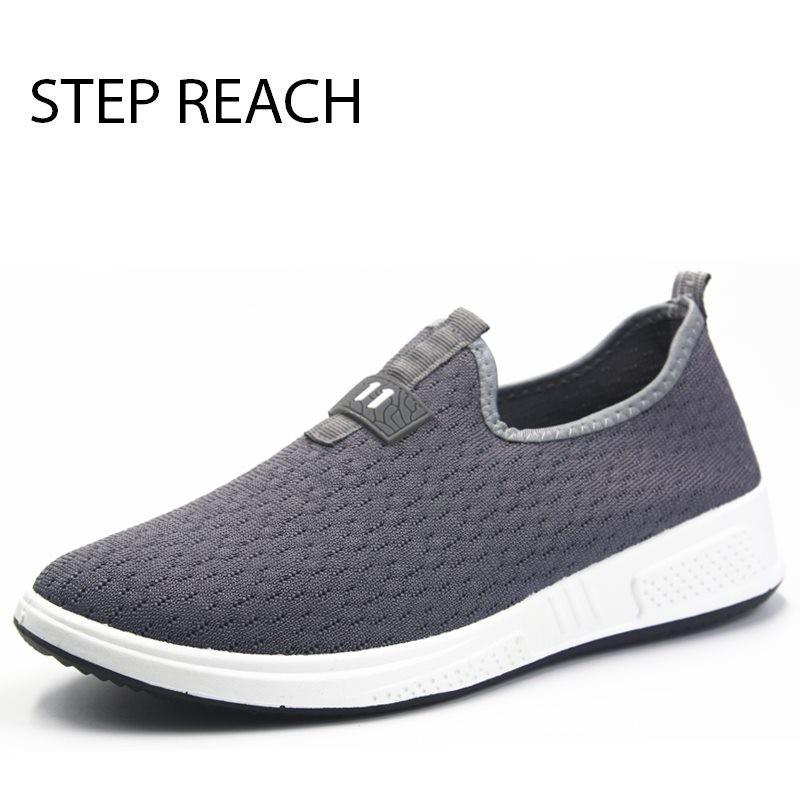 STEPREACH Серый 41 255cm кроссовки lacoste lacoste la038amadkd9