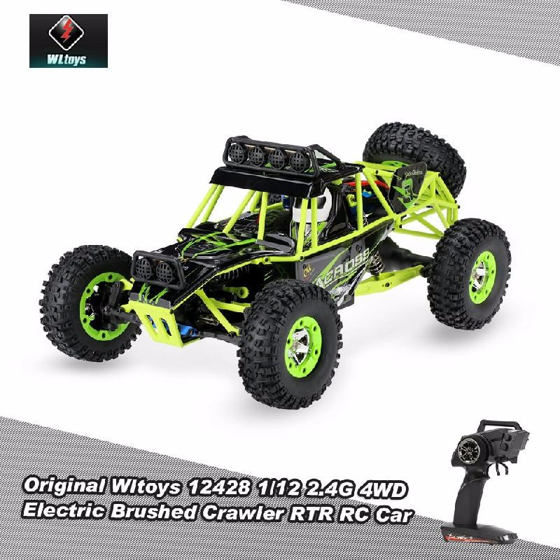 GoolRC Зеленый wltoys 12428 12423 1 12 rc car spare parts 12428 0091 12428 0133 front rear diff gear differential gear complete