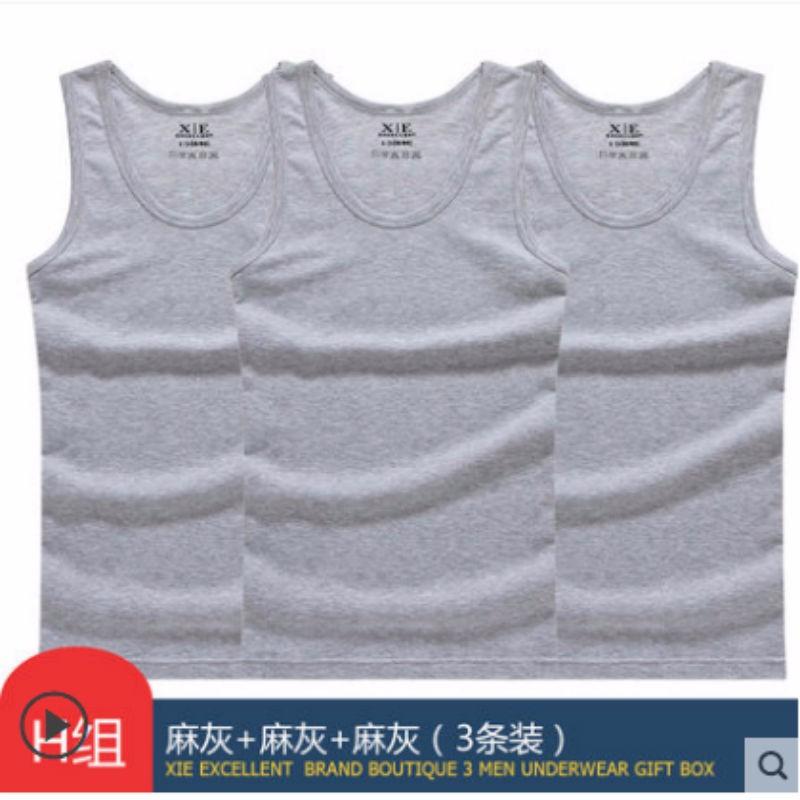 Xiejiaer flagship store Белый