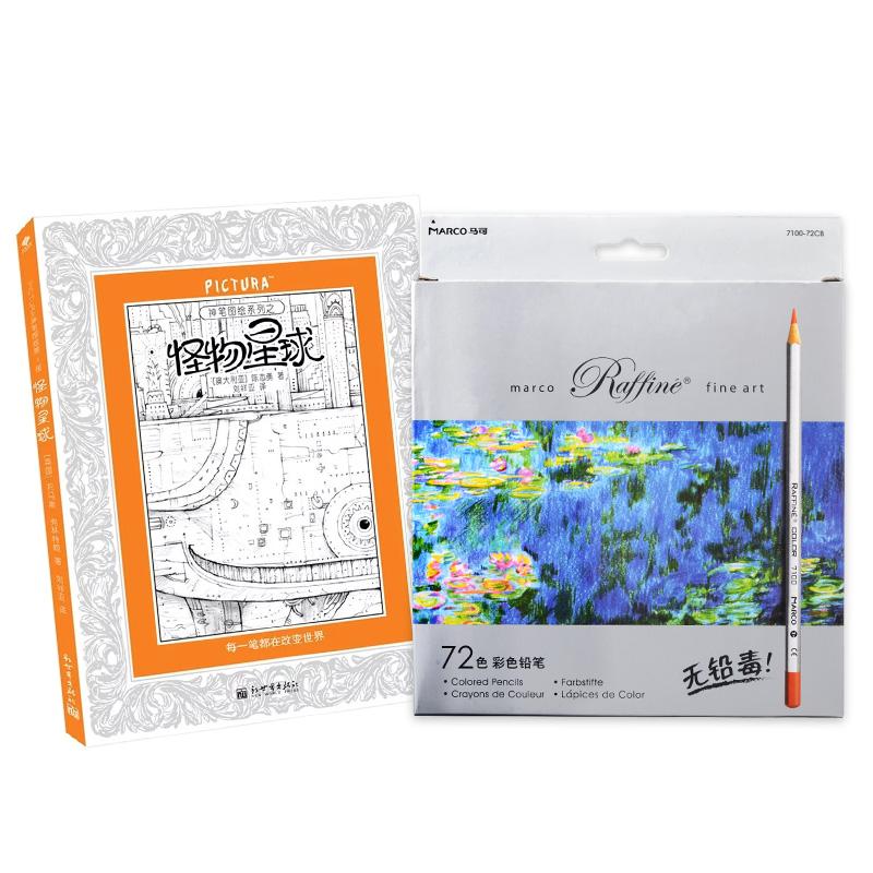 JD Коллекция 72 цвета Картонная упаковка для раскрашивания joycollection