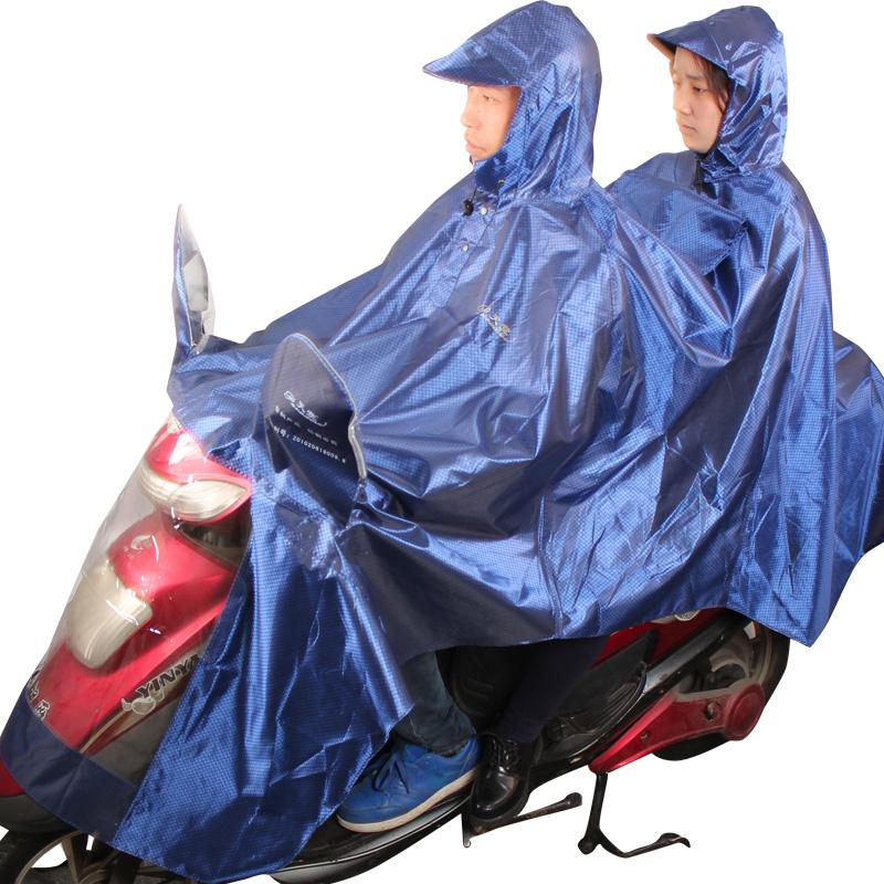 JD Коллекция голубой [супермаркет] рай зонтик дважды jingdong увеличить больше мотоцикл пончо плащ оксфорд светящаяся полоса размер navy j231