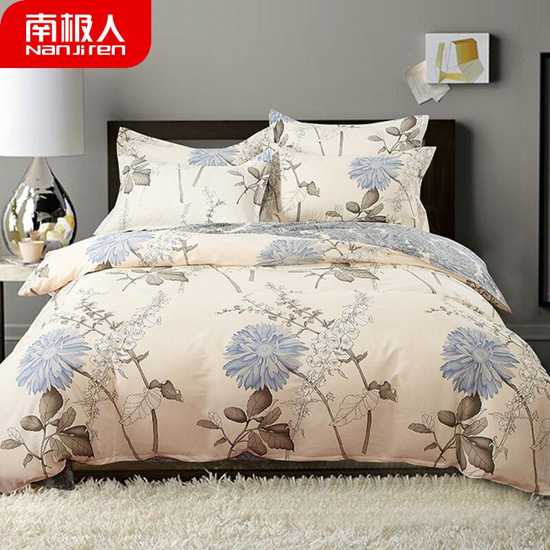 JD Коллекция Водный год 1,5  1,8 м кровать одеяло покрытие 200x230cm Joycollection