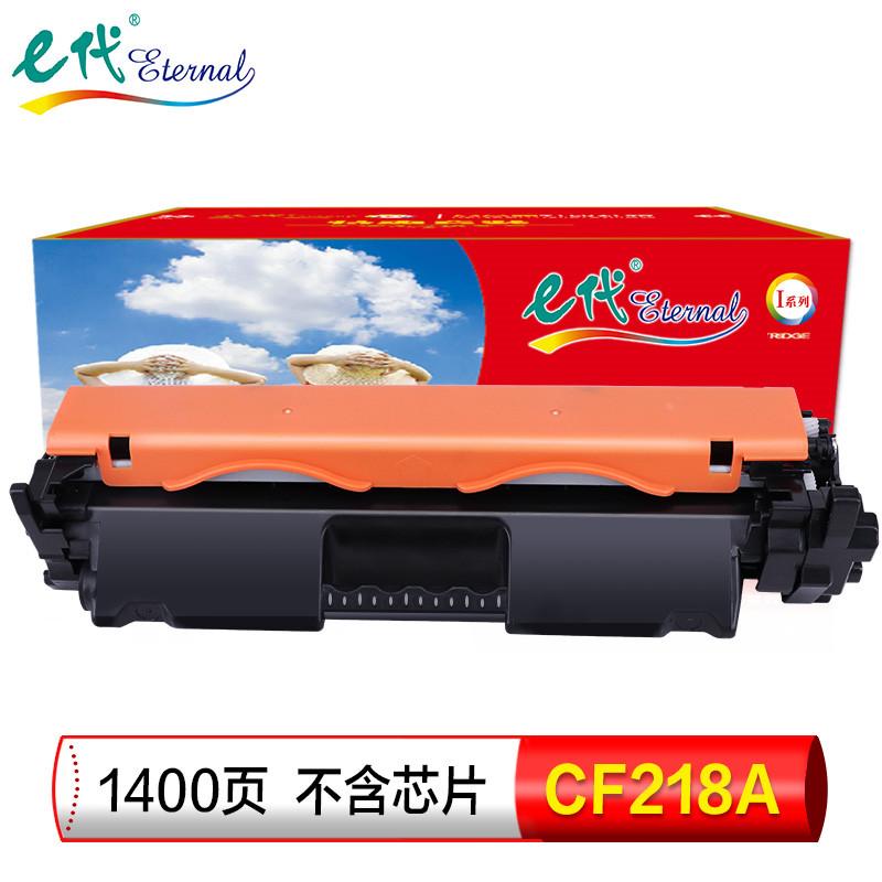 JD Коллекция Порошковая коробка CF218A без чипа Тонер-картридж с тонером HP CF218 Joycollection