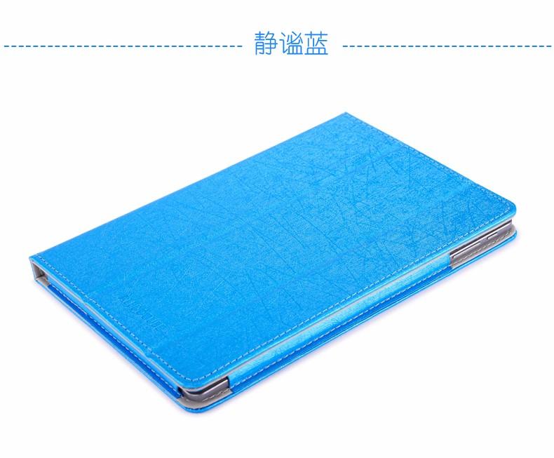 CUBE синий power cube mini pcm 2 1 8m black