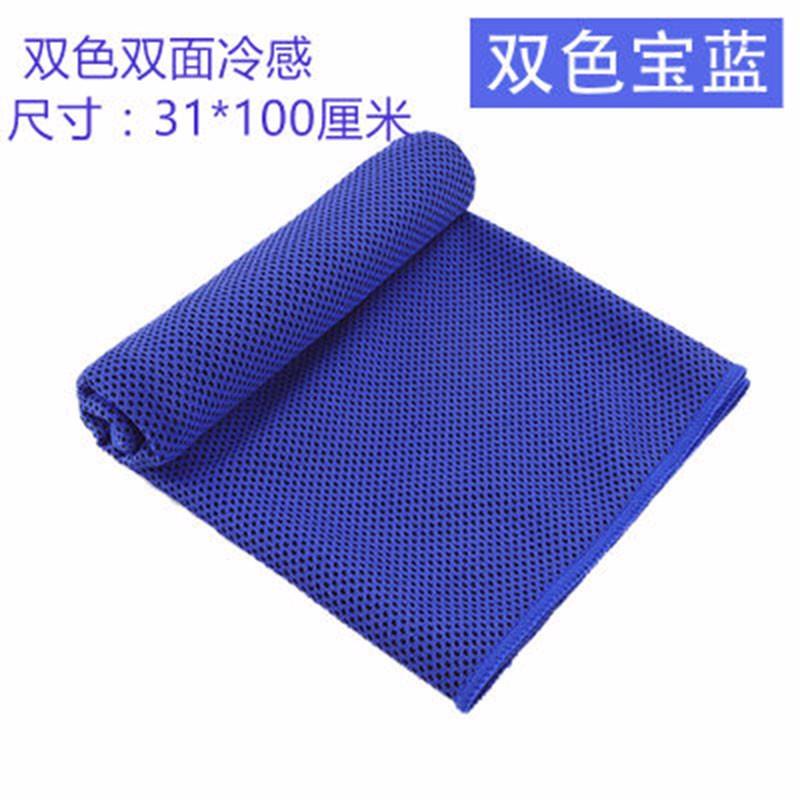 kangfeng Синий цвет полотенца банные римейн полотенце махровое для рук