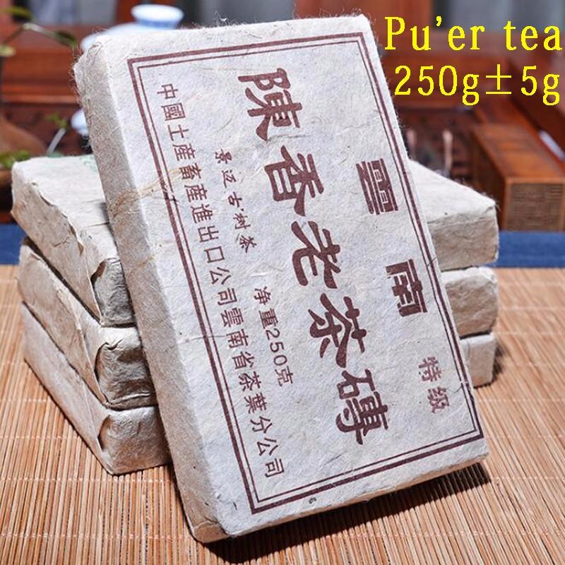 mcgretea пуэрскийчайсферментацией 357g puerh tea 2007 year ripe puer gi certificate pu er a3pc140 free shipping