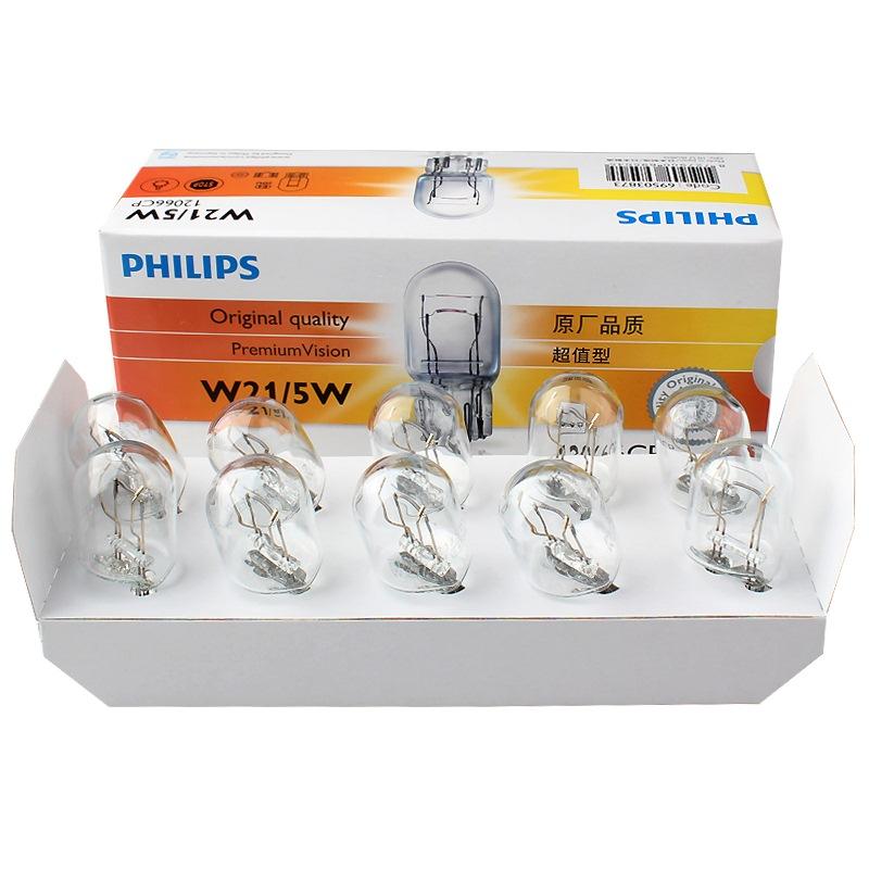 JD Коллекция W215W автомобильная лампа c5w 5w 2 шт philips