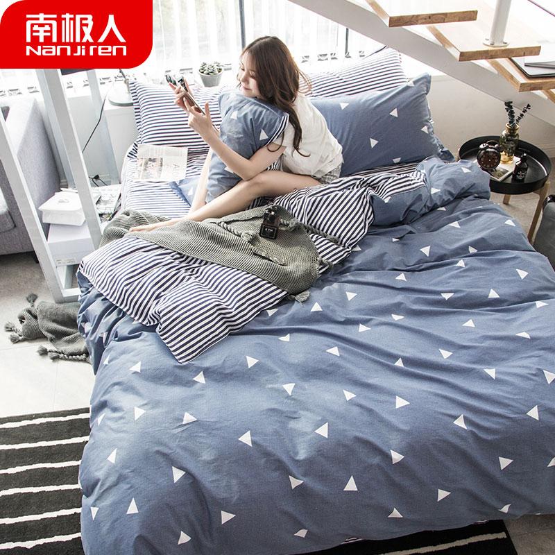 JD Коллекция мысли 1,5  1,8 м кровать одеяло покрытие 200x230cm Joycollection