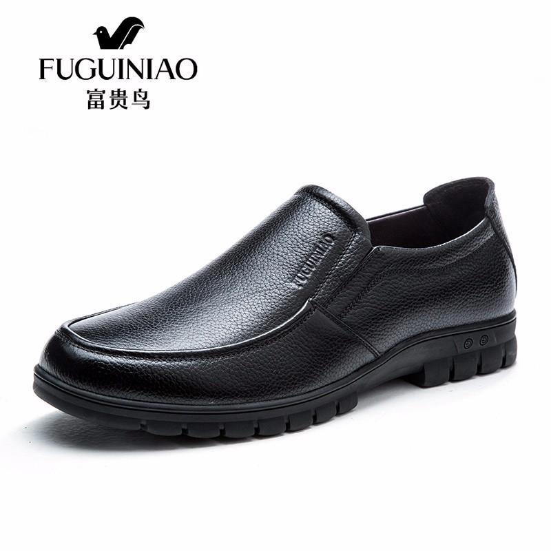 FUGUINIAO Black 38 обувь ламода
