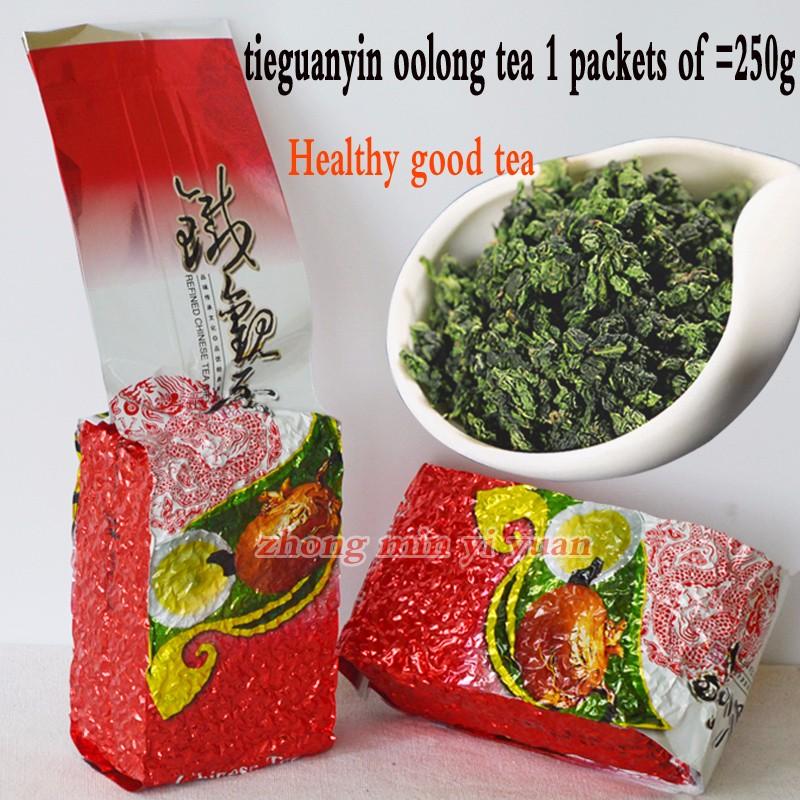 mcgretea 250g promotion vacuum packages premium fragrant type traditional chinese oolong tea tikuanyin green tea anxi tieguanyin tea 250g