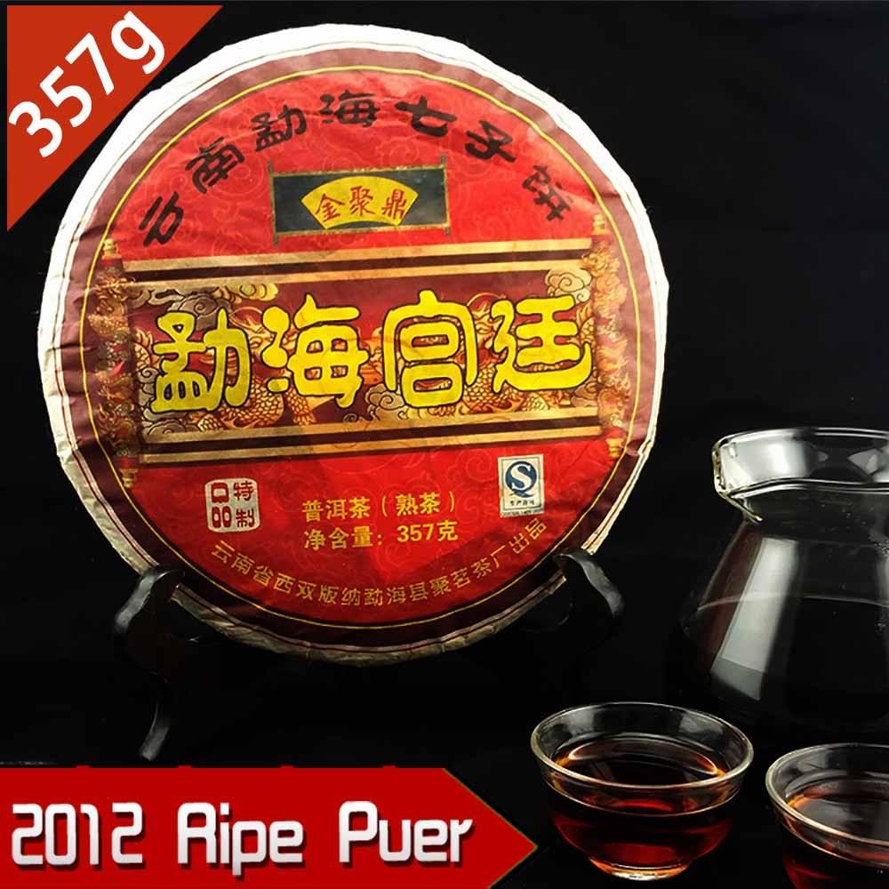 FullChea 2014yr xiaguan wugufengdeng cake beeng 357g yunnan menghai organic pu er raw tea weight loss slim beauty sheng cha