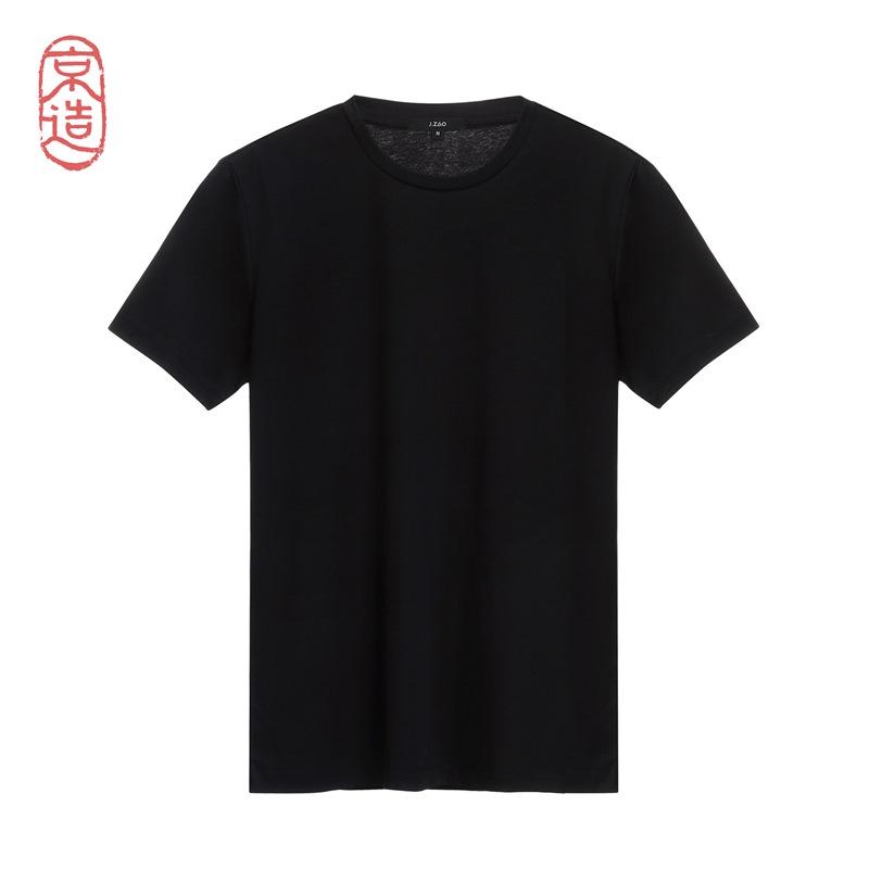 JD Коллекция черный S casual fashion casual ink men s long sleeved shirt men