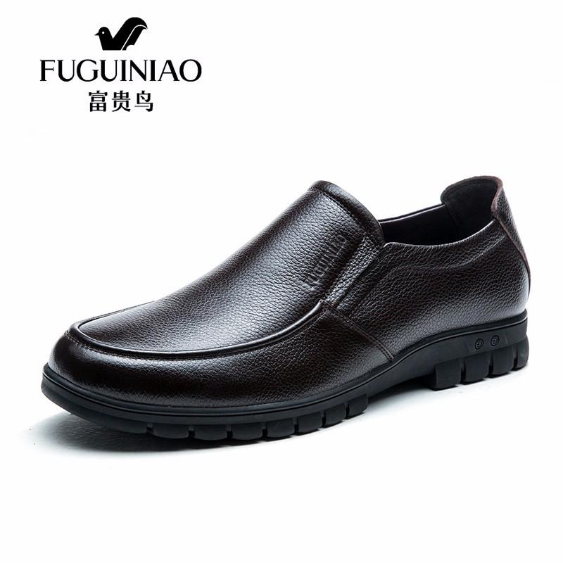 FUGUINIAO Темно коричневый 44 обувь ламода