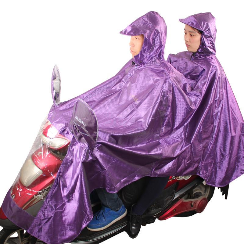 JD Коллекция фиолетовый [супермаркет] рай зонтик дважды jingdong увеличить больше мотоцикл пончо плащ оксфорд светящаяся полоса размер navy j231