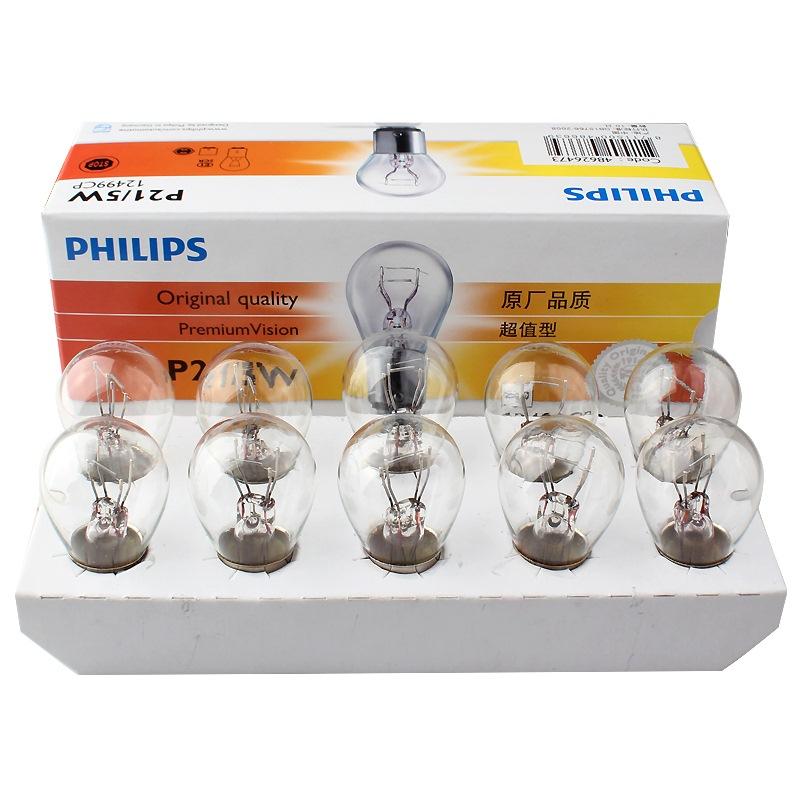 JD Коллекция P215W philips philips led пакетов декодер cea12956 12v 5w приспособлен t10led ширина светильника чтения светильника festoonled